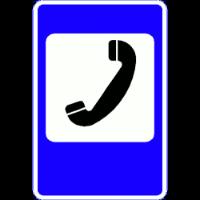 Знак сервиса